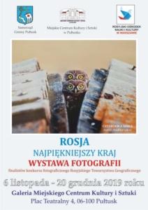 """WYSTAWA - """"FOTOGRAFIA - ROSJA NOWOCZESNA"""" @ pl. Teatralny 2"""