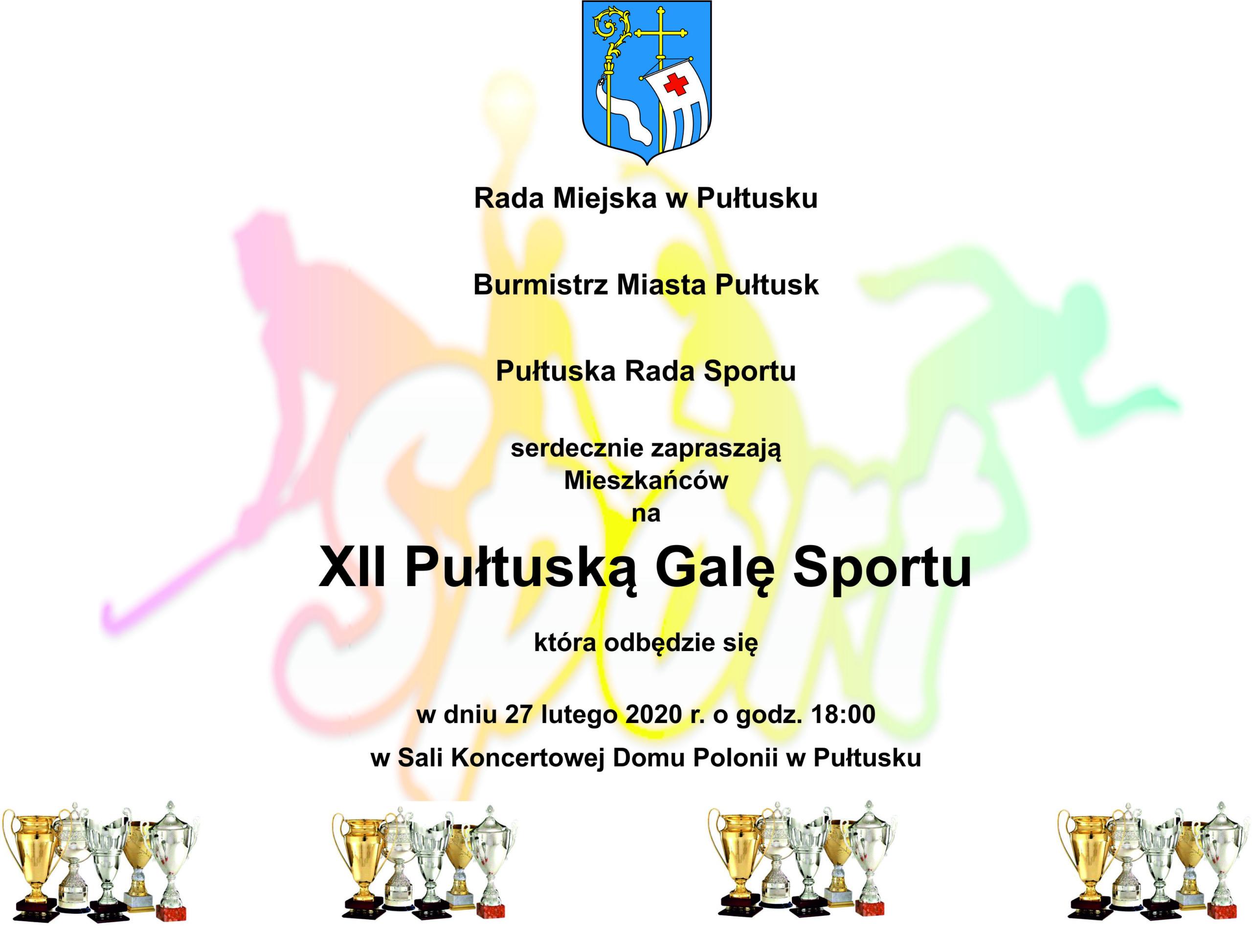 XII Pułtuska Gala Sportu