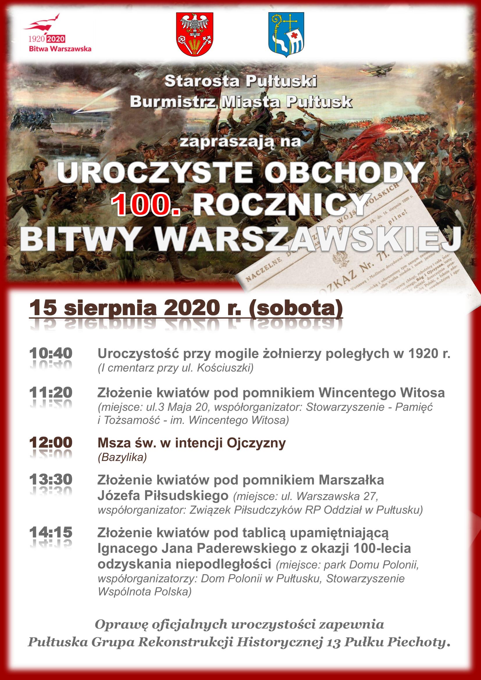 Plakat-100-rocznica-Bitwy-Warszawskiej-1-1