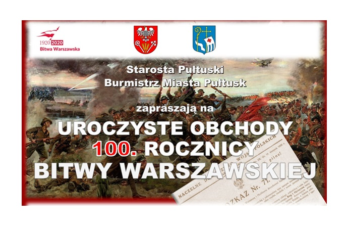 Ramka-BitwaWarszawska