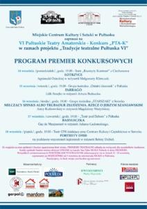 """FARRAGO"" Grupa Teatralna ""Ostatnie dzwonek"" z Pułtuska - VI Pułtuskie Teatry Amatorskie - Konkurs ""PTA-K"" @ pl. Teatralny 4"