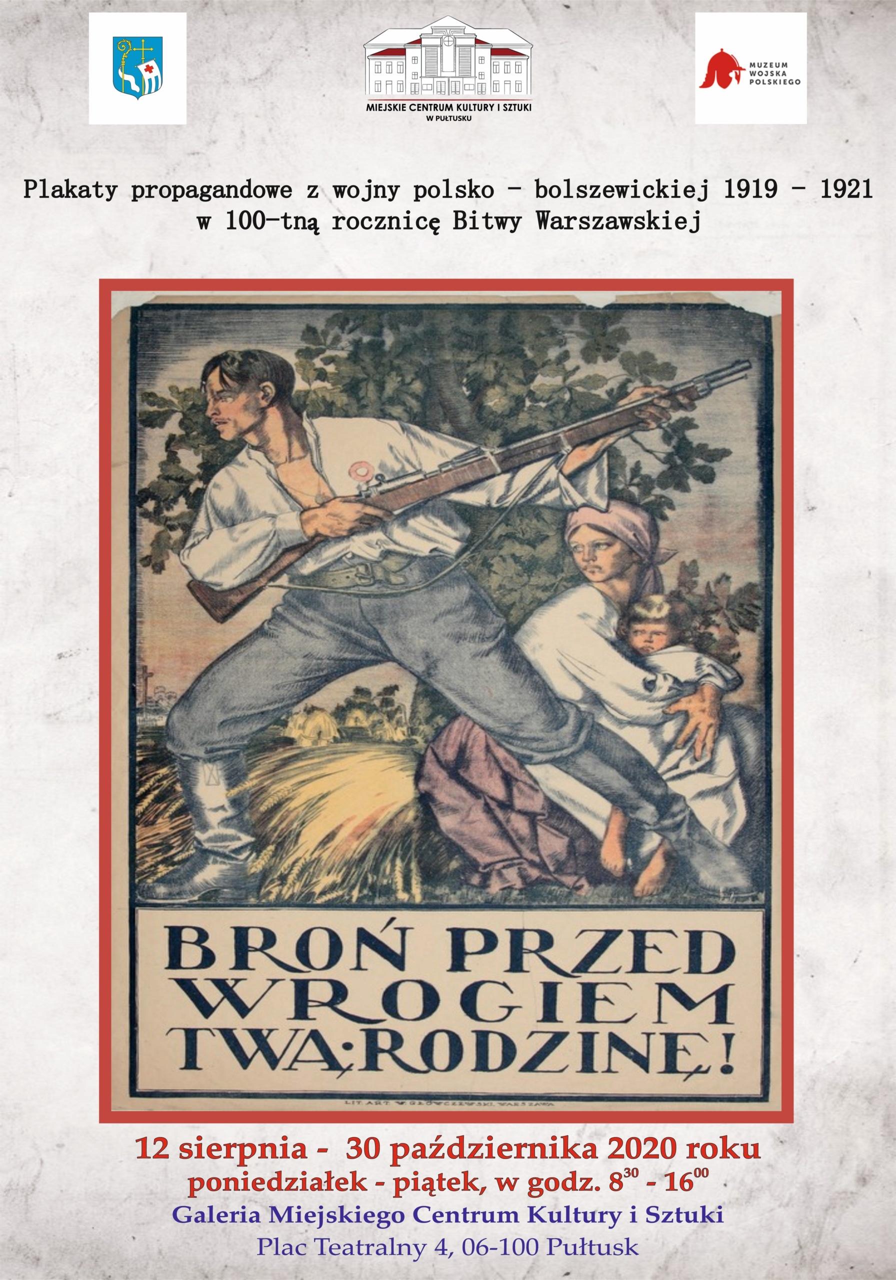 propozycja plakat wystawa wojna 1920 A4 (Kopiowanie)